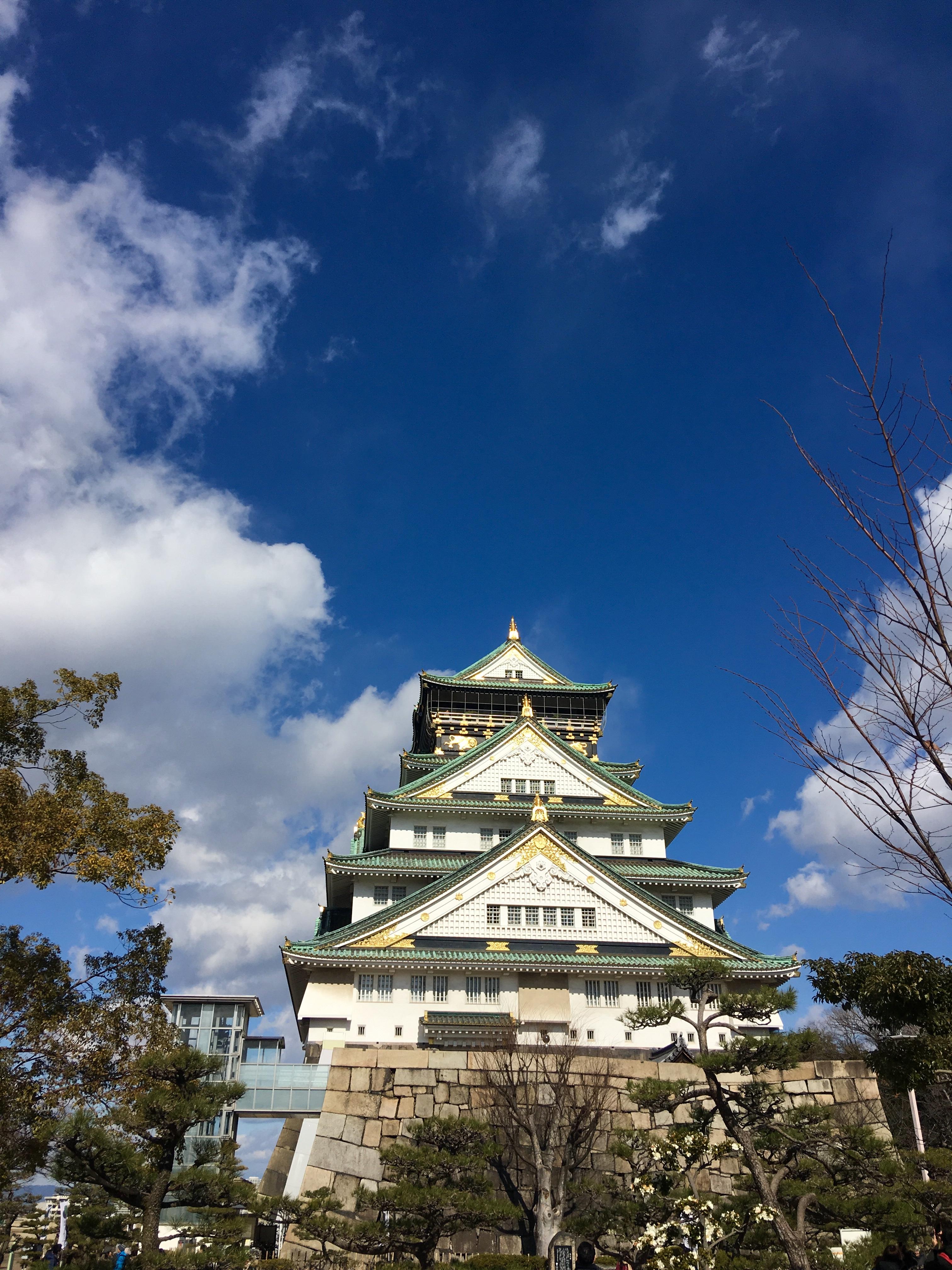 Japan Osaka Cast;e